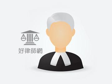 邓洪律师事务所