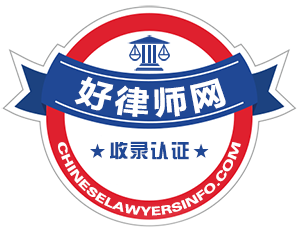 chineselawyersinfo-Badge 300X232