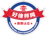 chineselawyersinfo-badge160x124