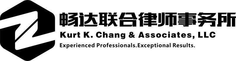 changdalaw-logo