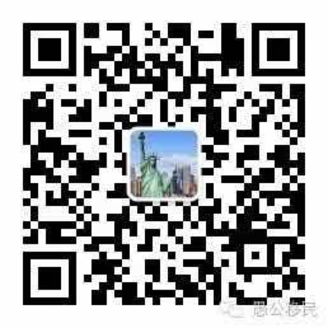 Gao yan WeChat