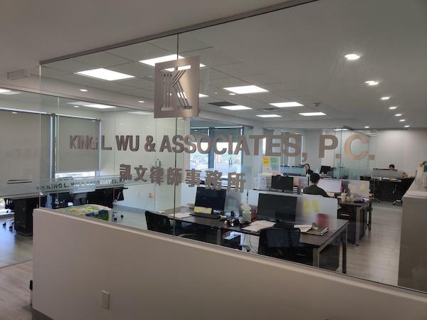 凯文律师事务所 - King L. Wu & Associates, P.C.