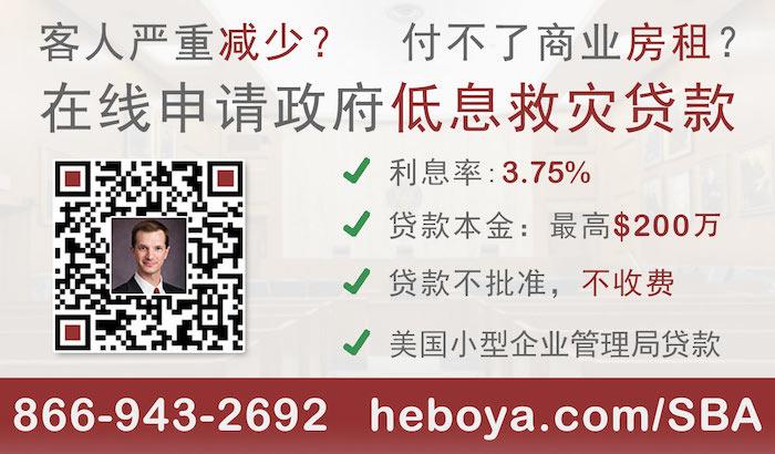 何博亚律师广告