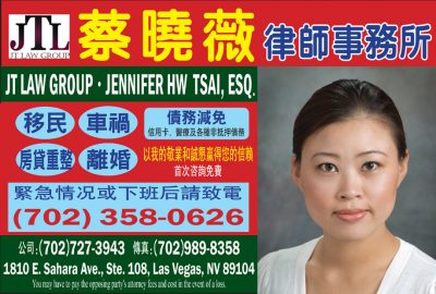 JT Law Group Ad