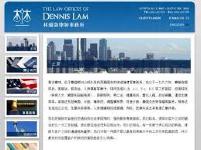 Law Office Of Dennis Lam