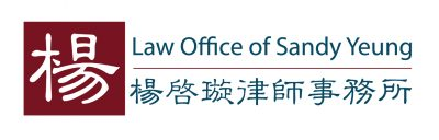 Yeung Law Office LLC