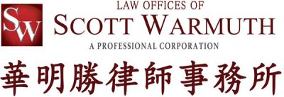 Scott Warmuth Lawyer