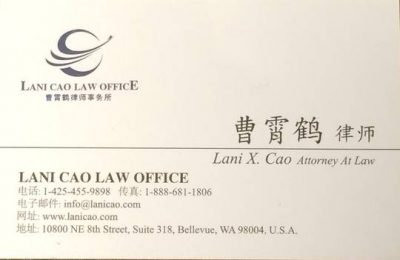 Lani Cao Business Card