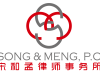 Song&Meng Law