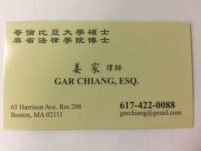 Chiang Law Firm