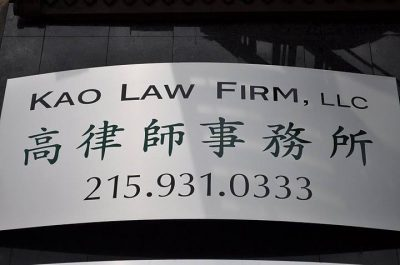Kao Law Firm