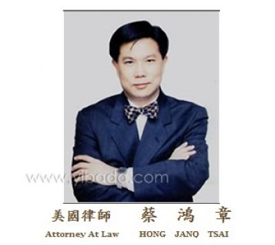 蔡鸿章 HONG JANQ TSAI