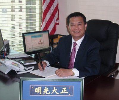 美国奥斯马国际移民留学事务所