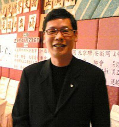 Jimmy C. J. Wu